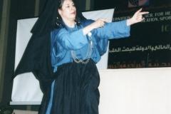 Guedra-CairoICHPERconf99
